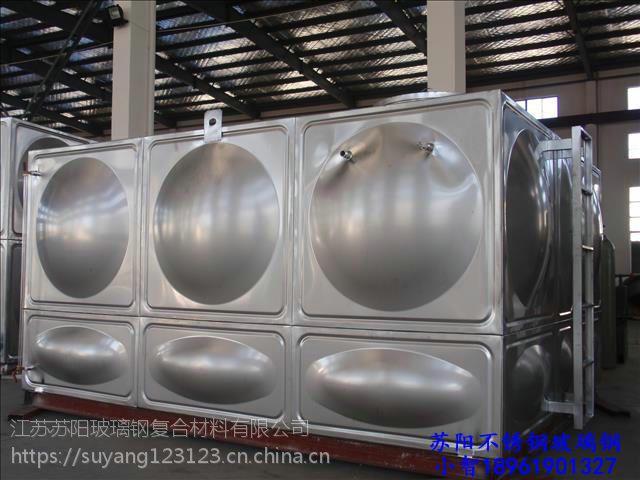 苏阳不锈钢箱泵一体无负压生活水箱厂家直销