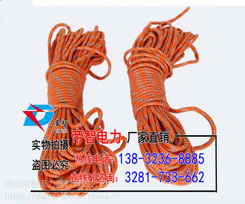 dz水域安全绳厂价直销 水上救援漂浮绳规格参数