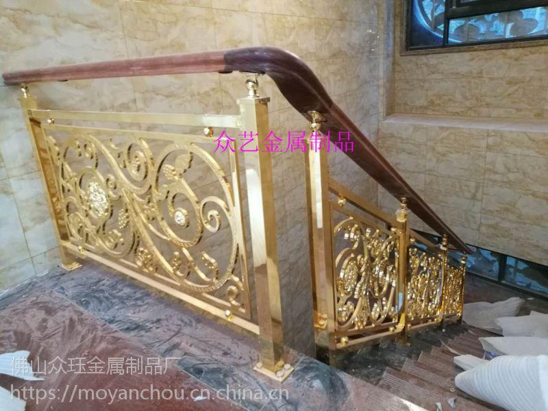 铝雕K金楼梯护栏—高端订制
