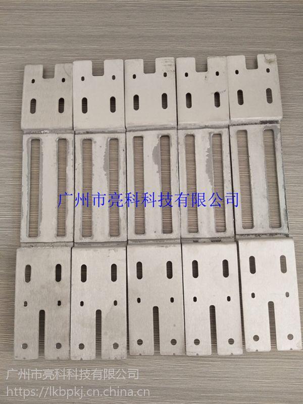 广州全自动铝箔软连接焊接成套设备亮科科技新研发生产