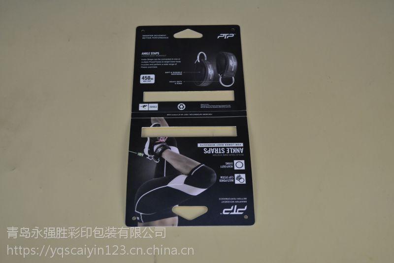 昌邑专业生产特种纸包装盒厂家