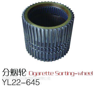 75DS329陶瓷烙铁体