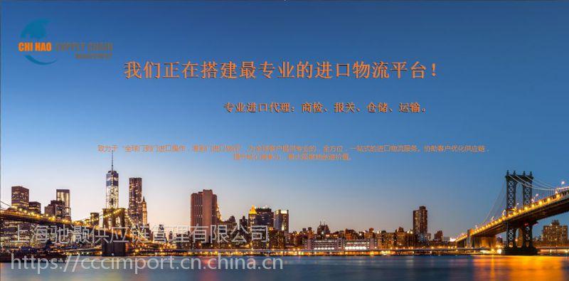什么是机电证/机电证办理流程/上海代理进口机电证