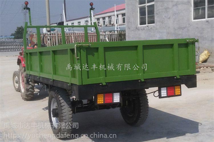 达丰机械专业生产各种农用拖车 四轮拖拉机拖斗挂车 运输平板拖斗