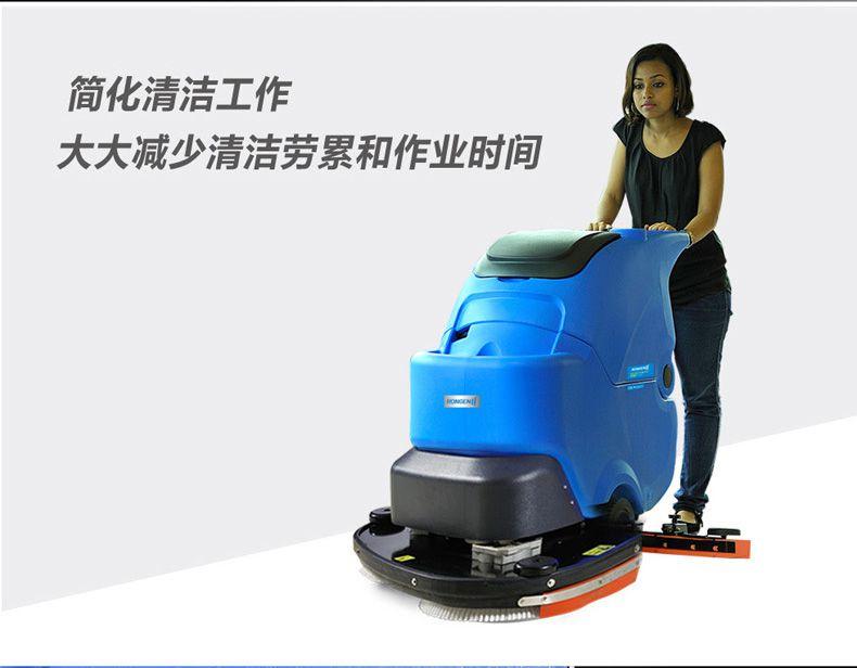 小巧操作简单容恩R85BT手推式洗地机