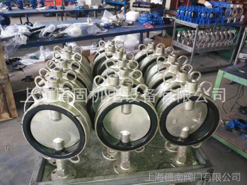D371X-16Q涡轮蝶阀价格表,上海科科阀门报价,DN65,80,100