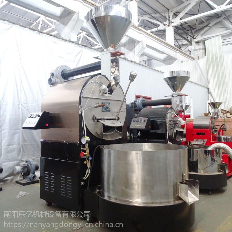 2018东亿30kg商用节能环保咖啡烘焙机 燃气加热高效 进口配件南阳东亿