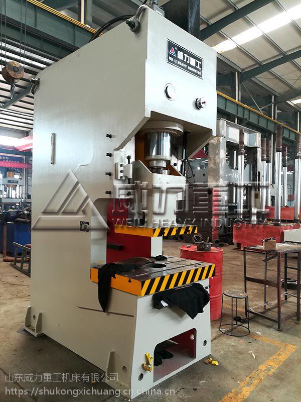 山东厂家生产直销160吨数控液压冲床价格优惠