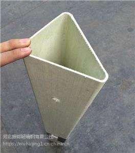 振邦@大连玻璃钢轮廓标@玻璃钢轮廓标厂家