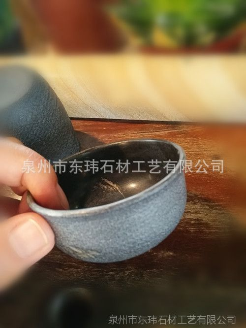 冰碛岩石茶杯  主人品茗杯 厂家直销石茶具
