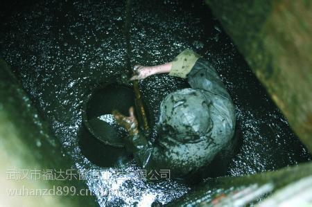 武汉江汉区附近工厂餐饮酒楼清理化粪池清理污水池82868885