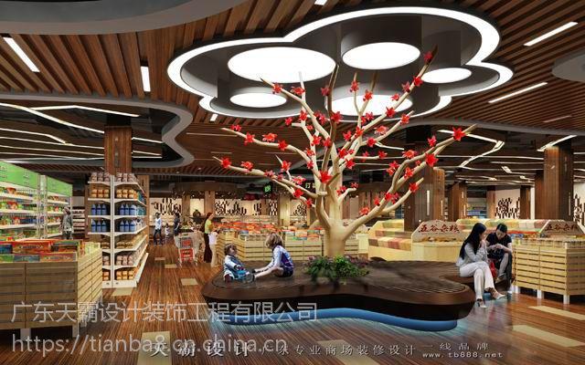 天霸设计创意能力独特可打造内蒙古超市装修具备强悍竞争力