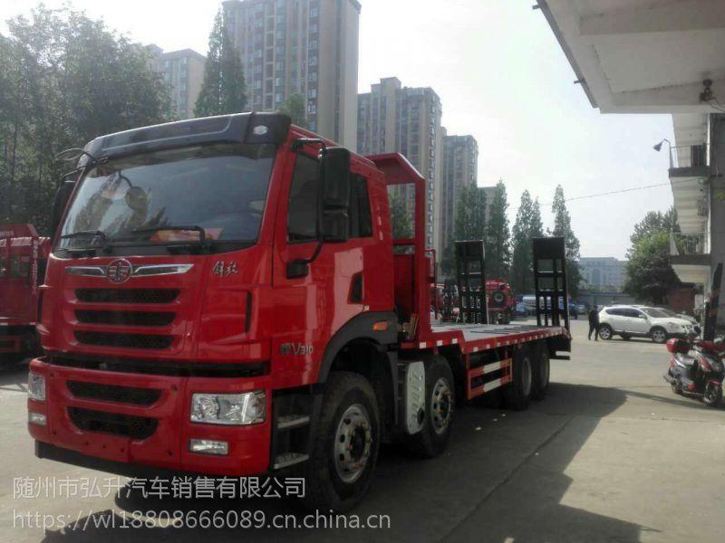挖机板车生产厂家直销 东风3桥挖掘机平板运输车价格 挖机拖车图片