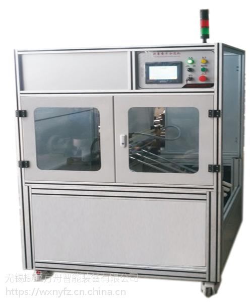 非标自动化检测设备—调整垫片/止推片全自动检测分选机