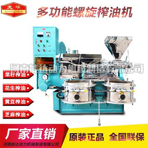 油坊专用榨油设备 山西晋中花生榨油机 可压榨多种原料 厂家直销