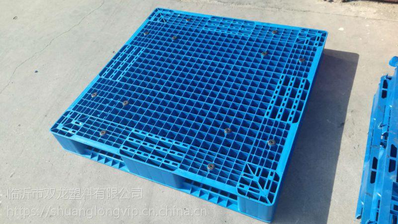 供应塑料托盘 100%正品 质量耐用 双龙精选原材料
