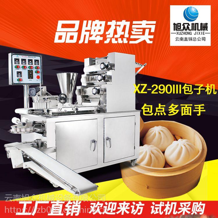 云南旭众包子机全自动商用机馒头机卷面式仿手工包馅灌汤包子机器