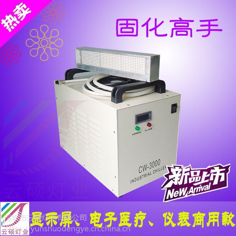 3535uvled固化设备 丝印uvled固化机 uvled面光源 LED紫外固化灯
