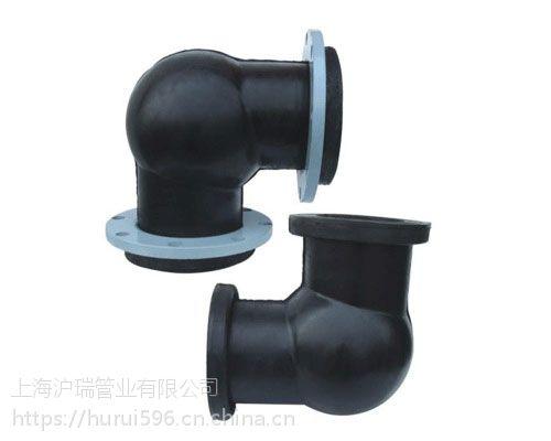 90度弯头橡胶接90度弯头橡胶接头安装规范上海沪瑞管业橡胶接头专家