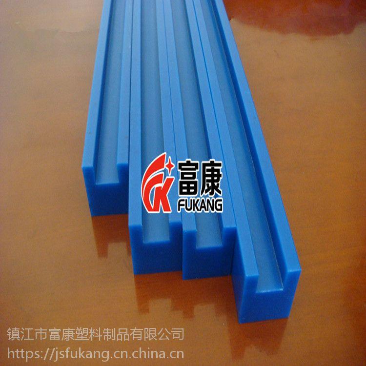 镇江富康塑料直销机械设备轨道条(价格)定做输送耐磨聚乙烯条