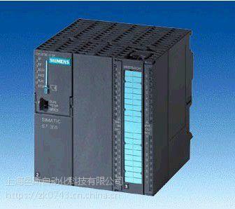 西门子S7-300/6ES7 307-1EA01-0AA0