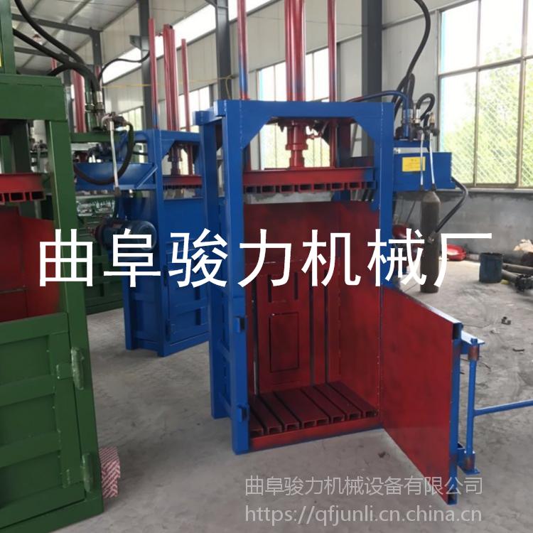 液压金属压包机 塑料秸秆捆扎打包机 立式半自动废纸箱压缩机 骏力直销