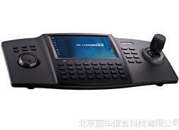 海康网络控制键盘DS-1600K7英寸800*480的触摸式液晶屏