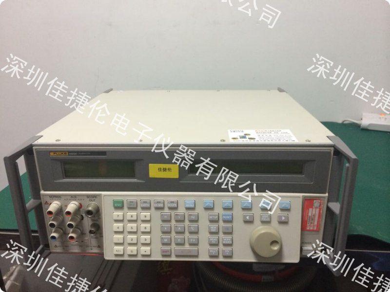 20G高频示波器DSA72004B 泰克DSA72004BTektronix/泰克矢量示波器
