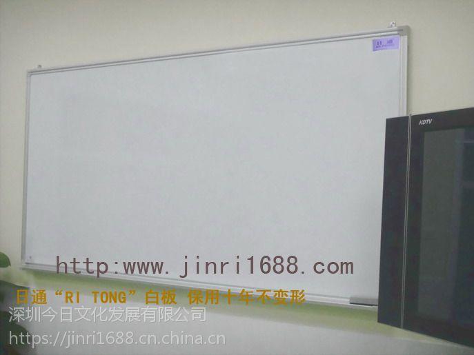 日通批发写字楼培训板 厂家直销磁性烤漆白板 促销办公搪瓷会议板
