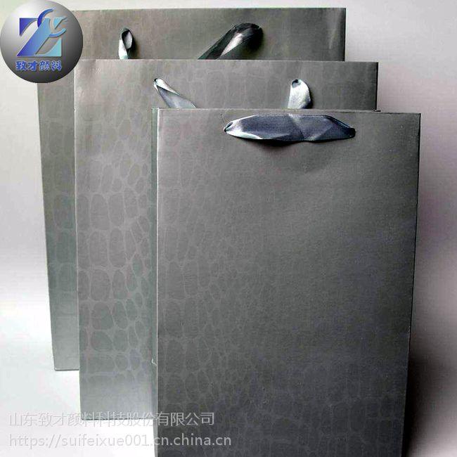 致才颜料供应细白铝银浆,主要用于卷材、塑料图层及印刷油墨等
