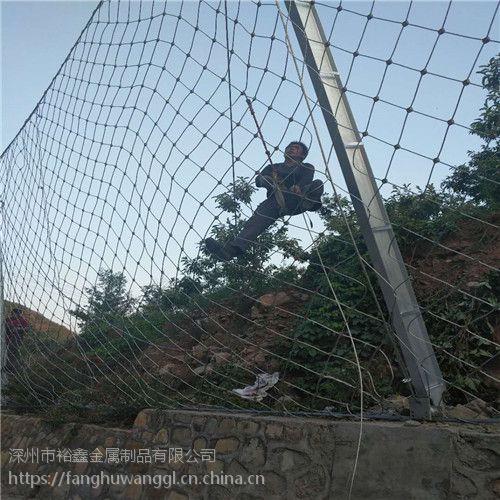 被动边坡防护网@辽阳被动边坡防护网@被动边坡防护网主要作用