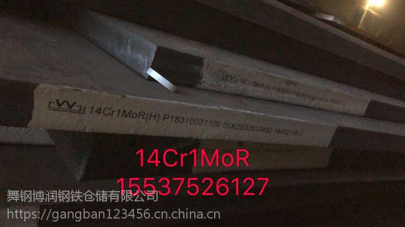 Q245R/Q345R/16MnDR/15CrMoR/09MnNiDR/14Gr1MoR/SA516