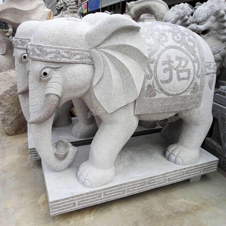 福建九龙星专业加工生产大理石石雕大象 白麻石青石大象