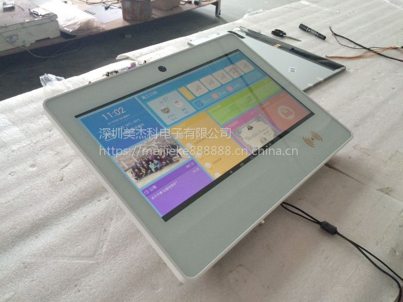 21.5寸电子班牌安卓广告机壁挂一体机液晶屏显示器