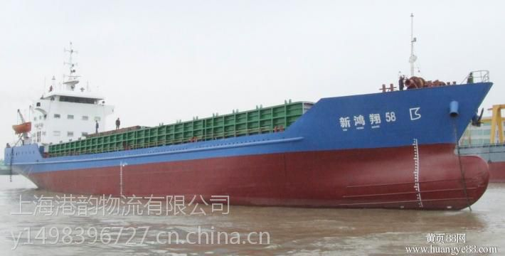 【茂名茂南到鞍山海城海运门到门运输】茂名茂南到鞍山海城海运装多少吨一个小柜