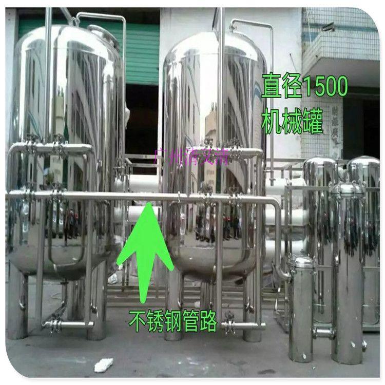 广州清又清直销顺德区5T/H活性炭过滤器 让水质变得更好 口感更佳