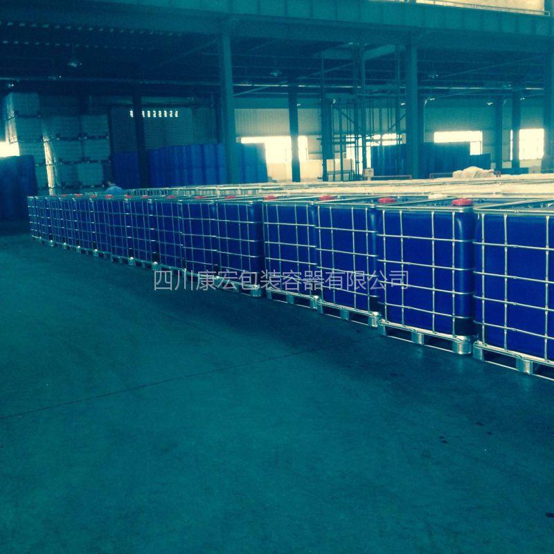 重庆吨桶,重庆全新吨桶1000L化工桶-四川康宏包装容器
