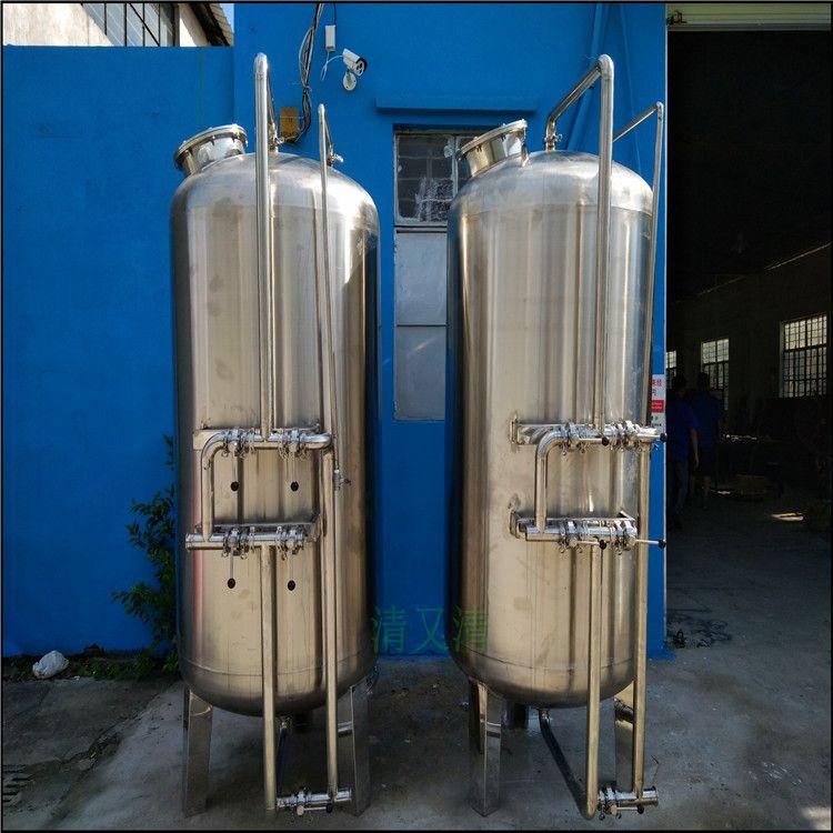 清又清专业生产不锈钢锰砂过滤器壳体 内部填料锰砂去除铁锰离子