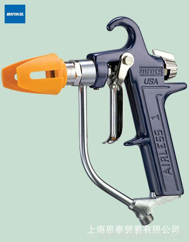 美国原装 Binks 喷枪 104050 104050-A-A 104050-C-C 104052