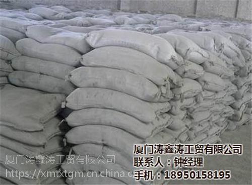 海螺水泥专卖、莆田海螺水泥、涛鑫涛(在线咨询)