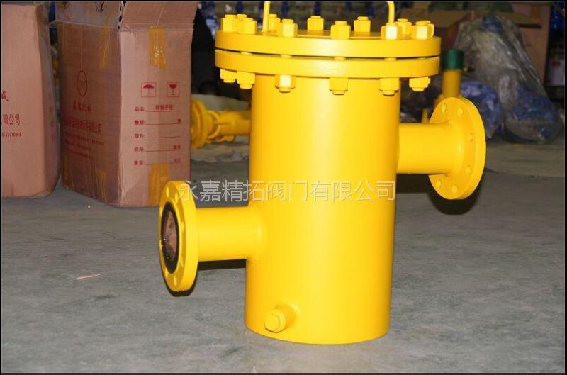 YG07-16C 氨用筒型过滤器 SY4P 氨用过滤器 永嘉精拓阀门