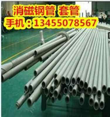 http://himg.china.cn/0/4_542_234112_375_400.jpg