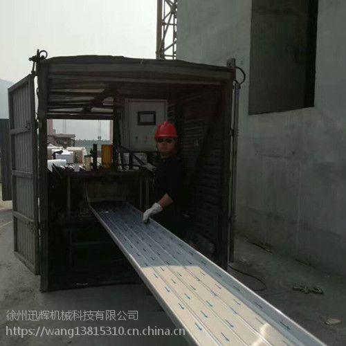 徐州迅辉机械出租400型铝镁锰板压瓦设备 价格优惠