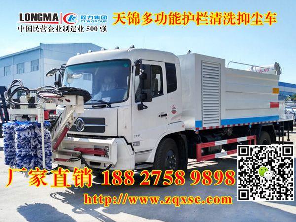 http://himg.china.cn/0/4_542_237606_600_450.jpg