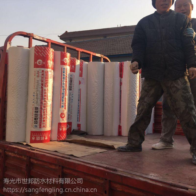 供应国标型聚乙烯丙纶复合防水卷材