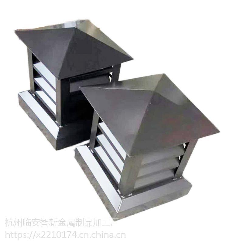 衡阳铝合金雨水槽外墙排水