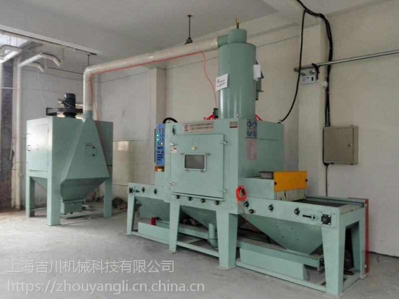 吉川输送式喷砂机生产厂家,蛋糕模喷砂机