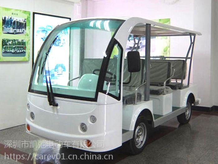 凯驰CAR-LY08电动观光车行领先、南京景区8座观光游览车报价