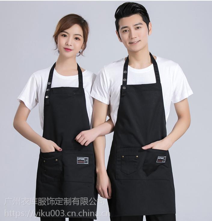 广州衣库服饰有限公司定做广告围裙定制LOGO印字水果店服务员围裙定制