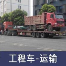 http://himg.china.cn/0/4_543_1039093_220_220.jpg
